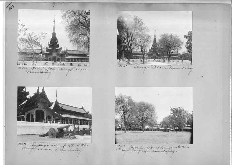 Mission Photograph Album - Burma #1 page 0158