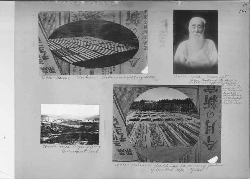 Mission Photograph Album - Korea #5 page 0101