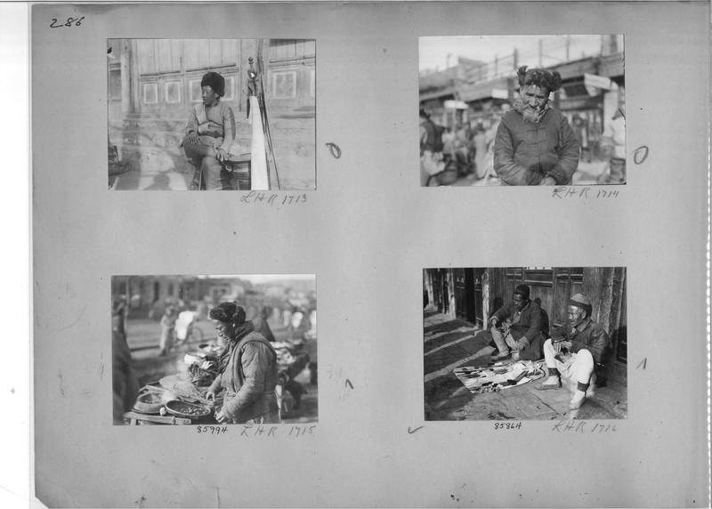 Mission Photograph Album - China #19 page 0286