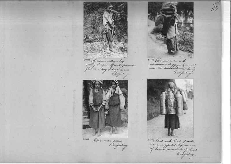 Mission Photograph Album - India #09 Page 0113