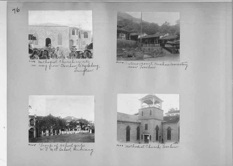 Mission Photograph Album - China #2 page  0076