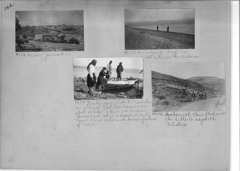 Mission Photograph Album - Western Asia - #01 page_0142