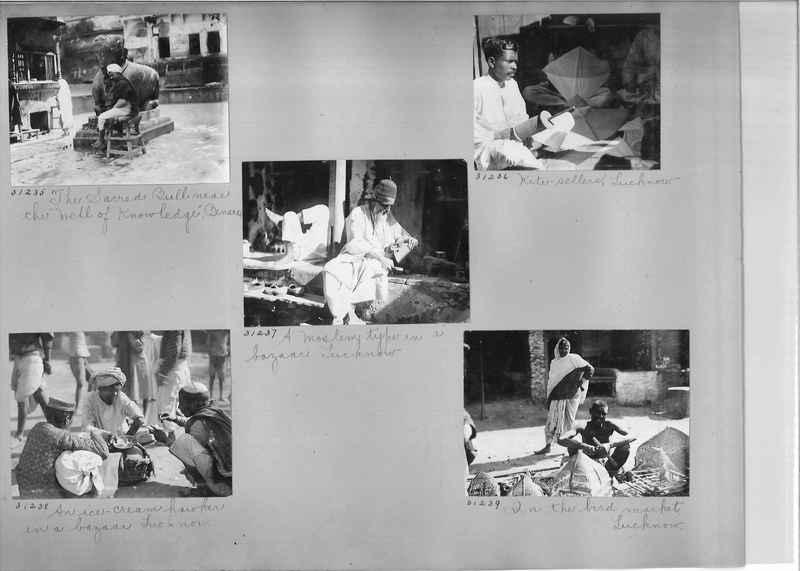 Mission Photograph Album - India #05_0032
