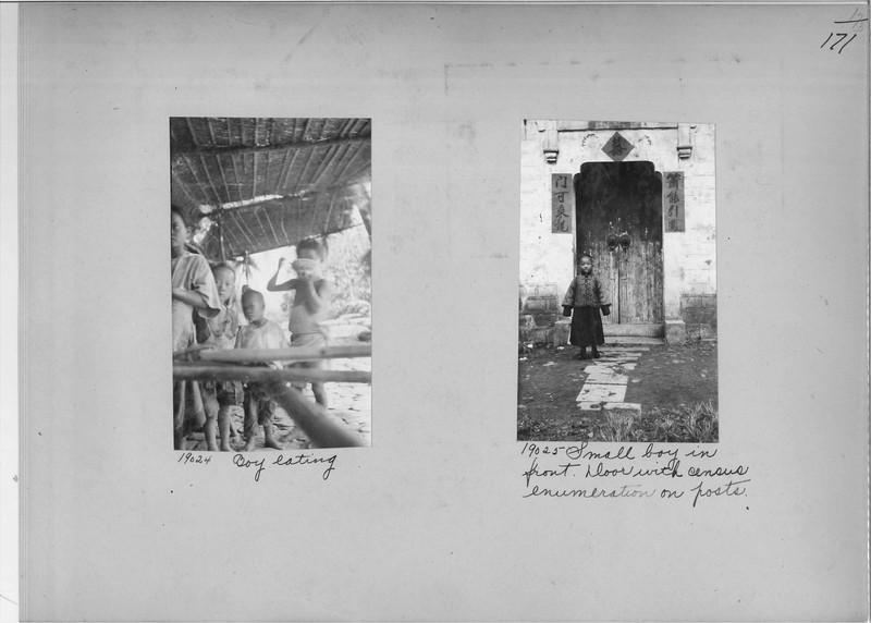 Mission Photograph Album - China #5 page 0171
