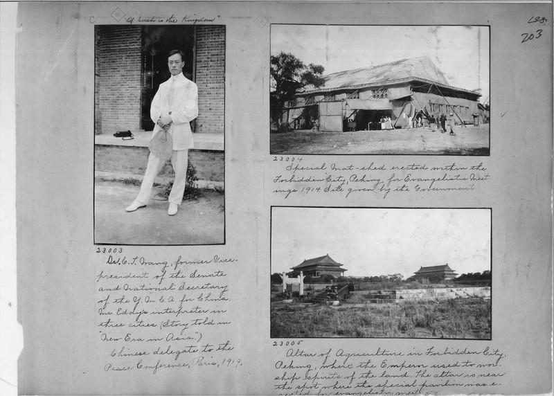 Mission Photograph Album - China #6 page 0203
