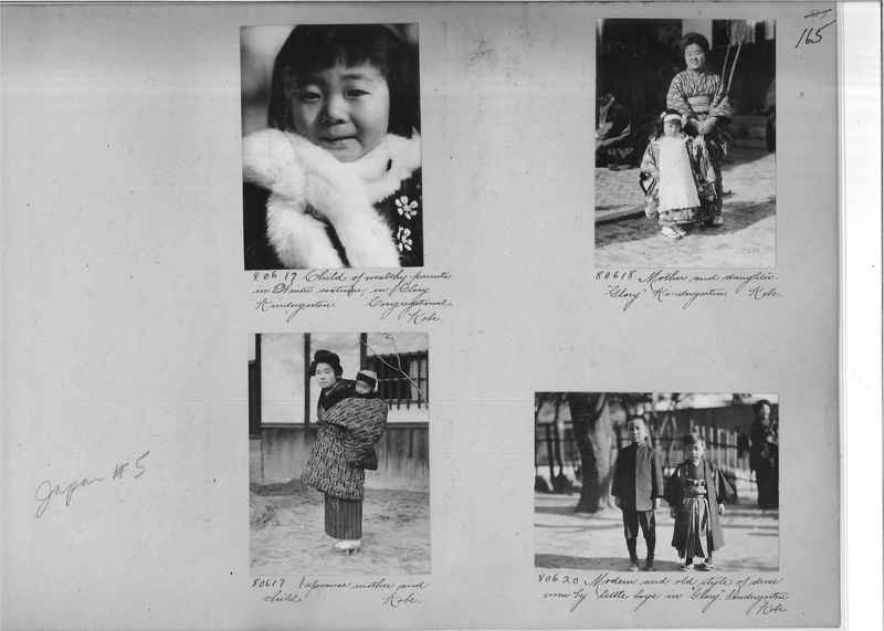 Mission Photograph Album - Japan #05 Page 0165