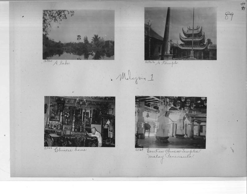 Mission Photograph Album - Malaysia #1 page 0091