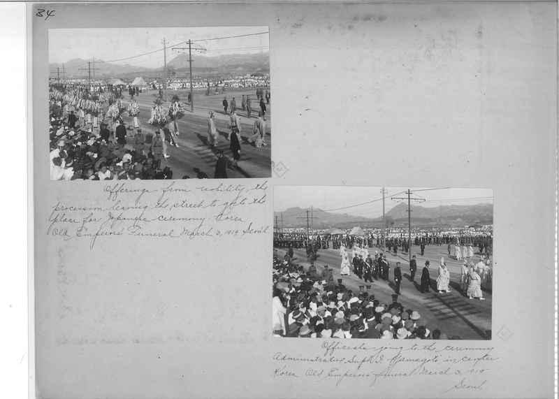 Mission Photograph Album - Korea OP #1 page 0034