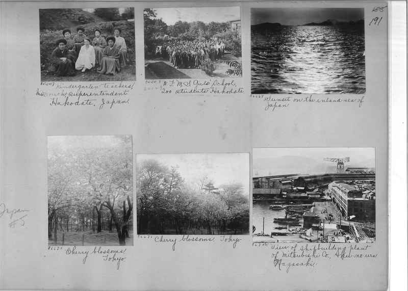 Mission Photograph Album - Japan #05 Page 0191