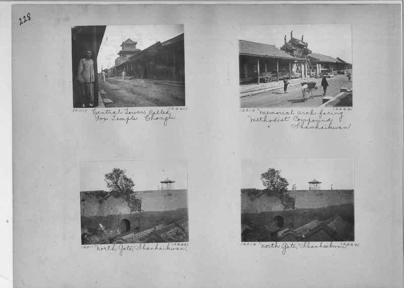 Mission Photograph Album - China #2 page  0228