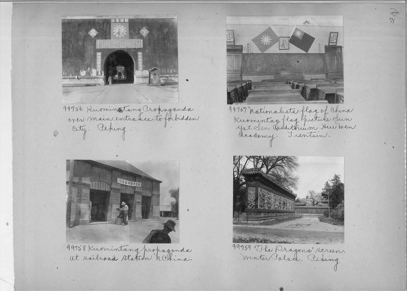 Mission Photograph Album - China #15 page 0071