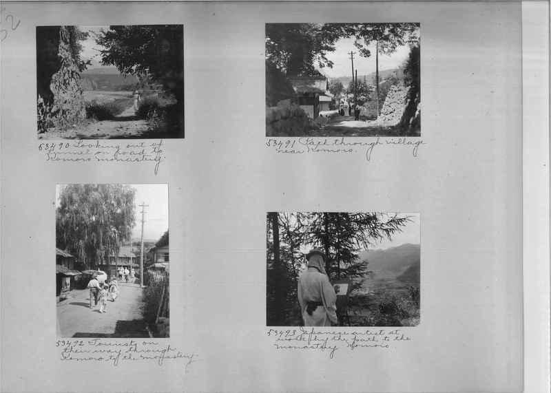 Mission Photograph Album - Japan #04 Page 0052