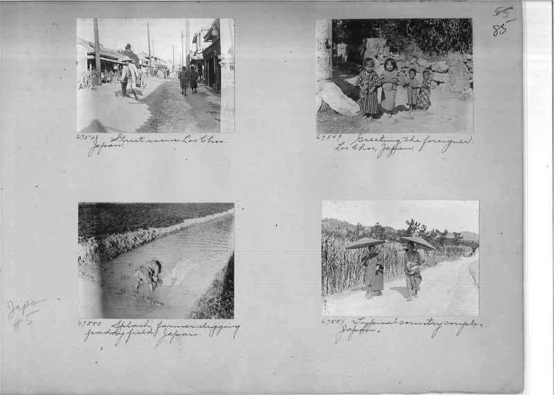 Mission Photograph Album - Japan #05 Page 0085
