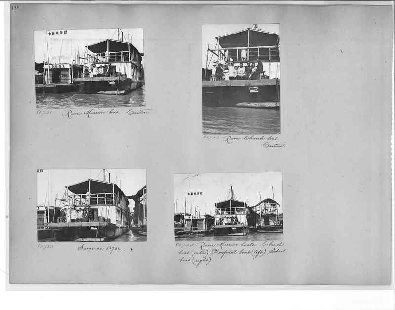 Mission Photograph Album - China #10 pg. 0130