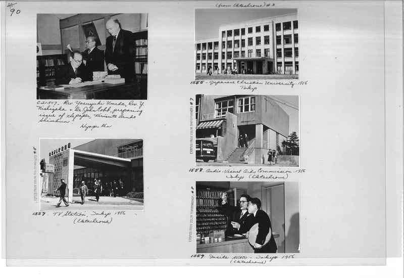 Mission Photograph Album - Japan #07 Page 0090
