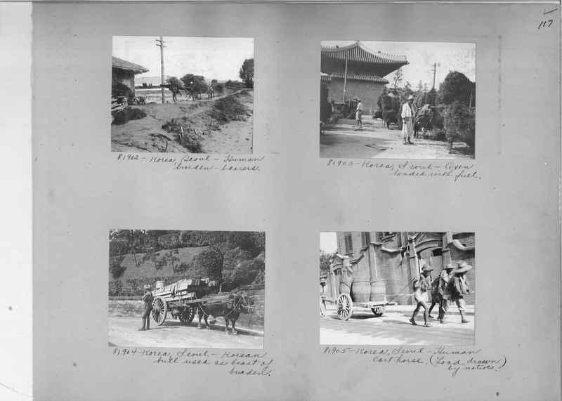 Mission Photograph Album - Korea #5 page 0117