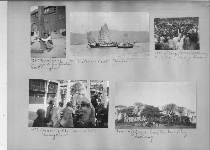 Mission Photograph Album - China #14 page 0137