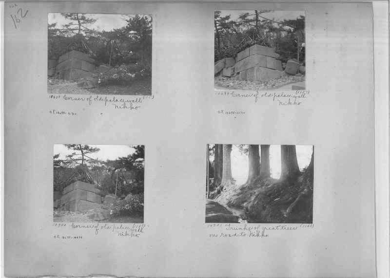 Mission Photograph Album -  Japan #01 Page 0162
