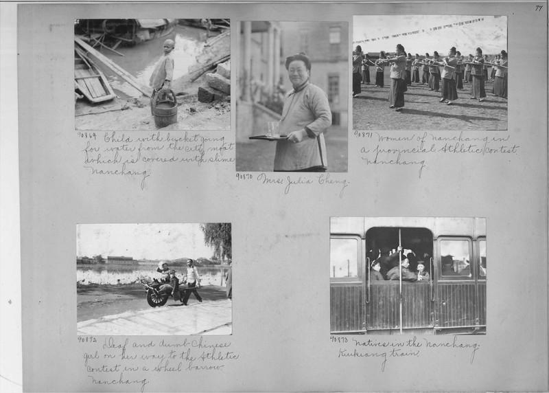 Mission Photograph Album - China #14 page 0077