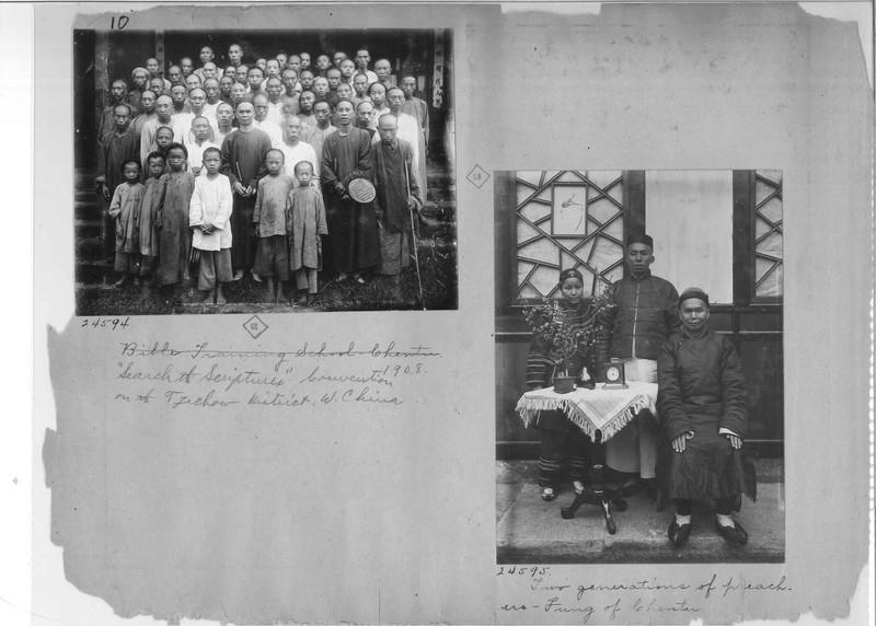 Mission Photograph Album - China #7 page 0010