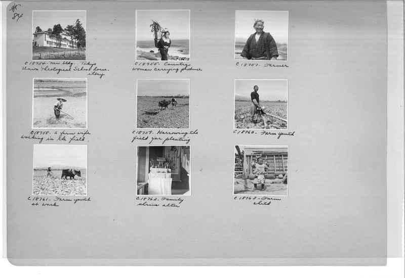 Mission Photograph Album - Japan #07 Page 0084