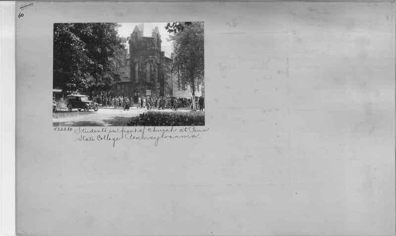 Mission Photograph Album - Education #2 page 0060