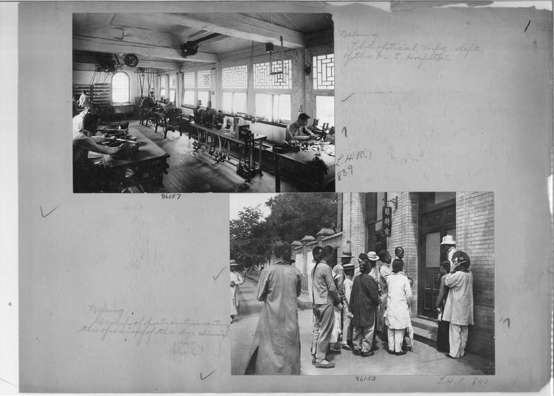 Mission Photograph Album - China #19 page 0001
