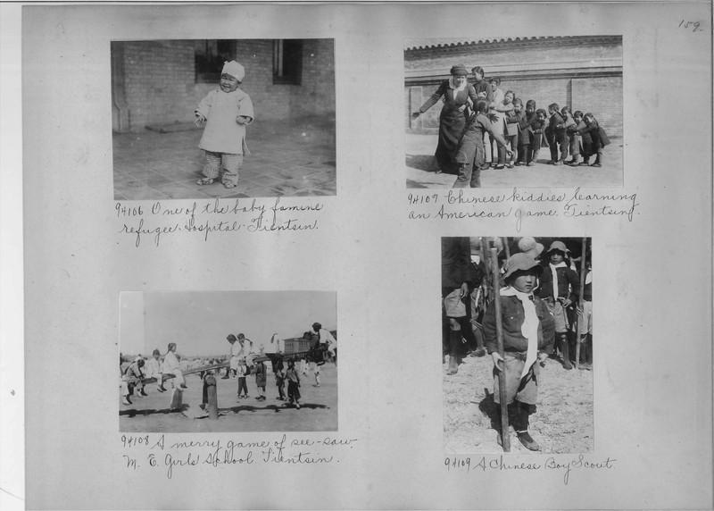 Mission Photograph Album - China #14 page 0159