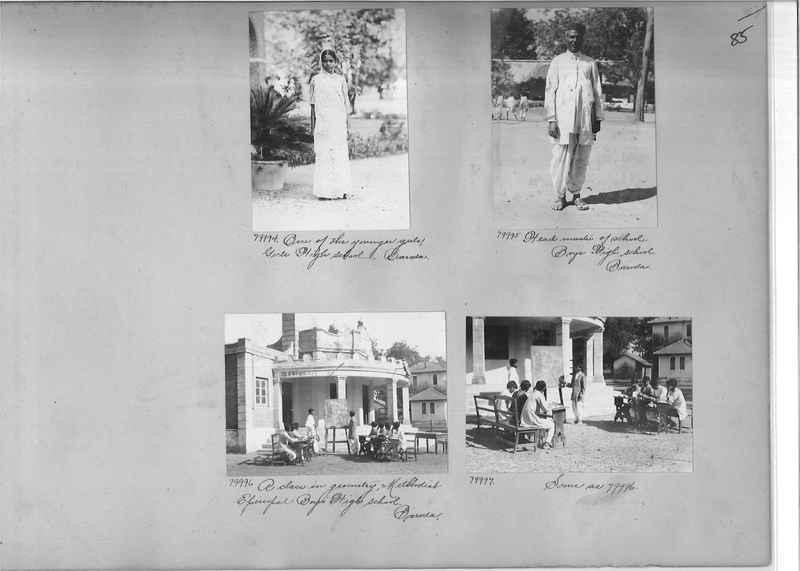 Mission Photograph Album - India #09 Page 0085