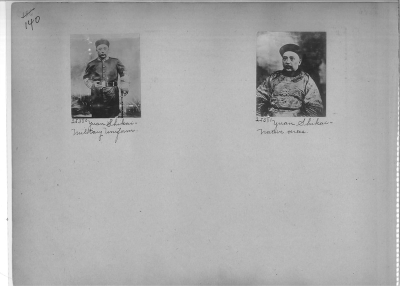 Mission Photograph Album - China #7 page 0140