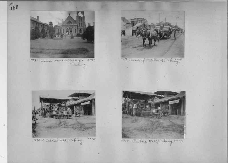 Mission Photograph Album - China #2 page  0168