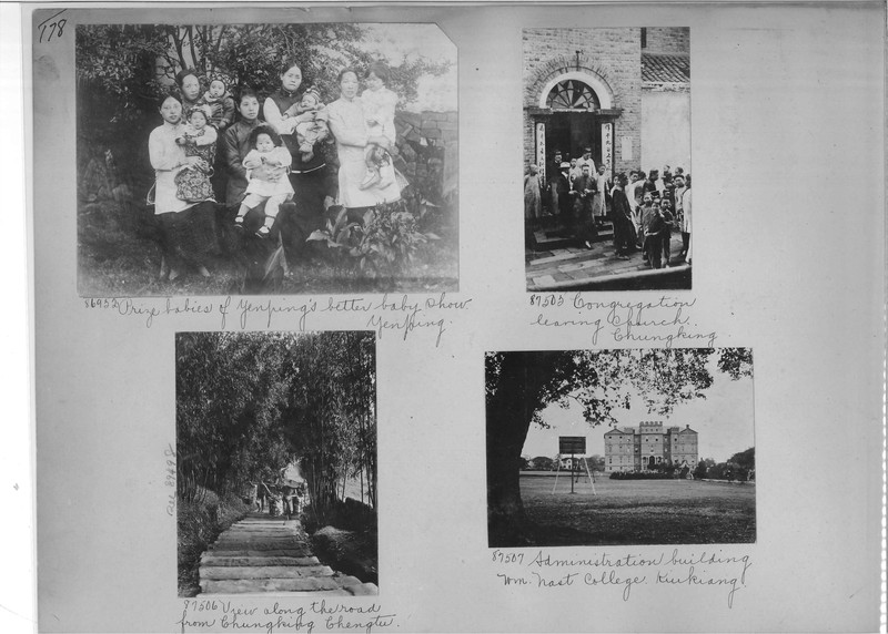 Mission Photograph Album - China #13 page 0178