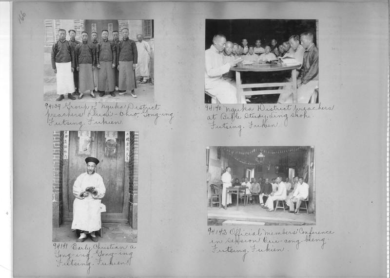 Mission Photograph Album - China #14 page 0166