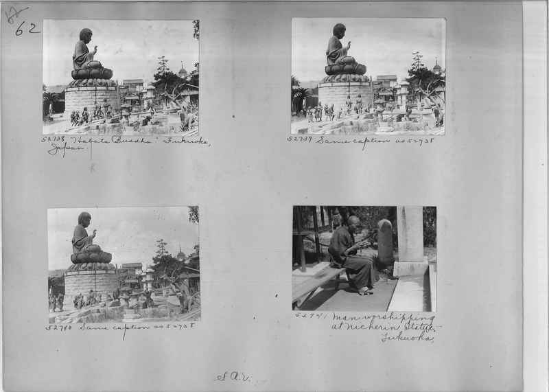 Mission Photograph Album - Japan #03 Page 0062
