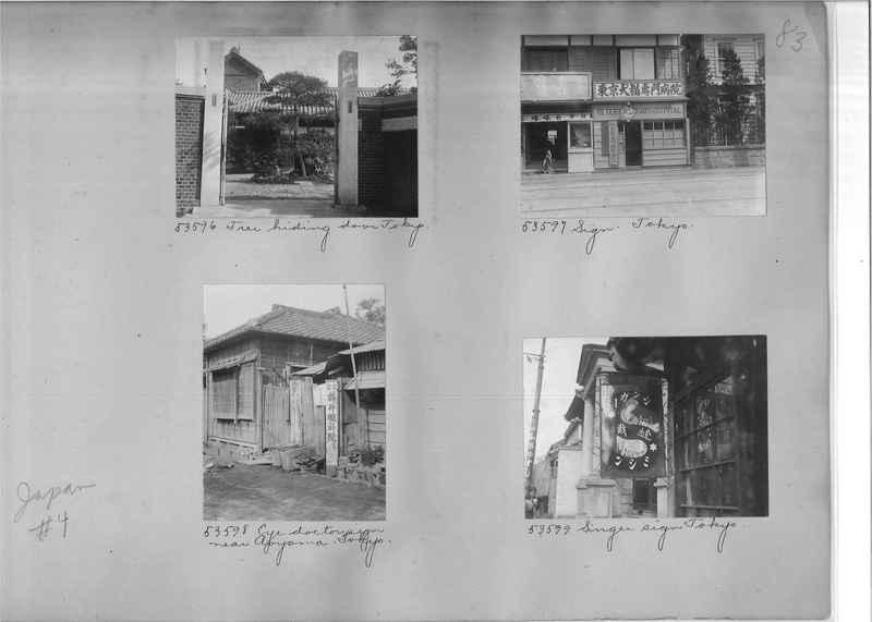 Mission Photograph Album - Japan #04 Page 0083