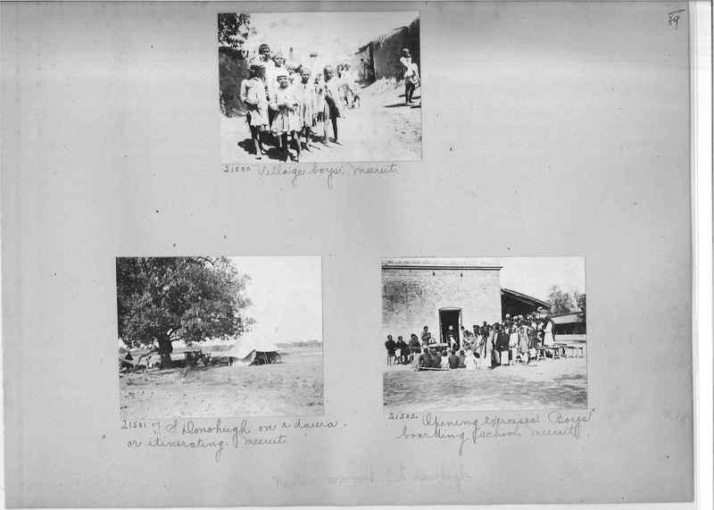 Mission Photograph Album - India #03 page_0059