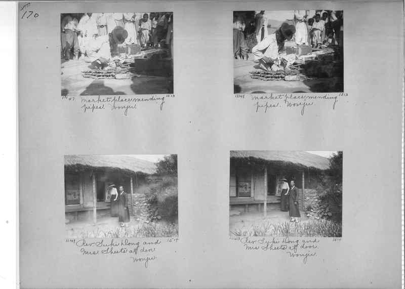 Mission Photograph Album - Korea #1 page 0170