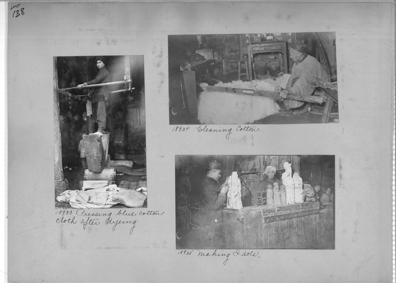Mission Photograph Album - China #5 page 0138