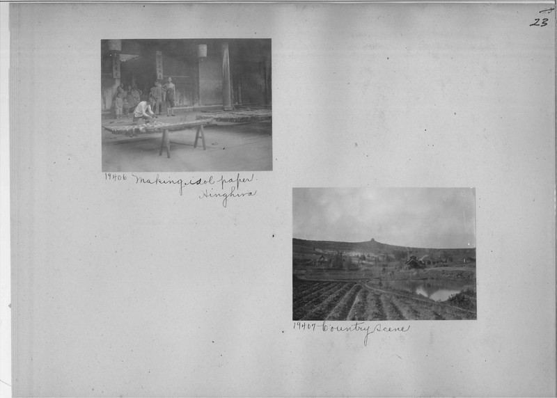 Mission Photograph Album - China #6 page 0023