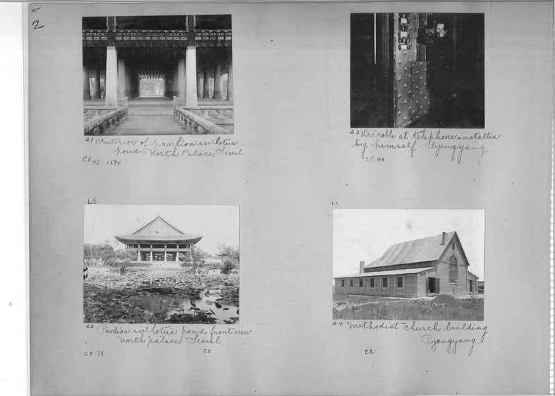 Mission Photograph Album - Korea #1 page 0002
