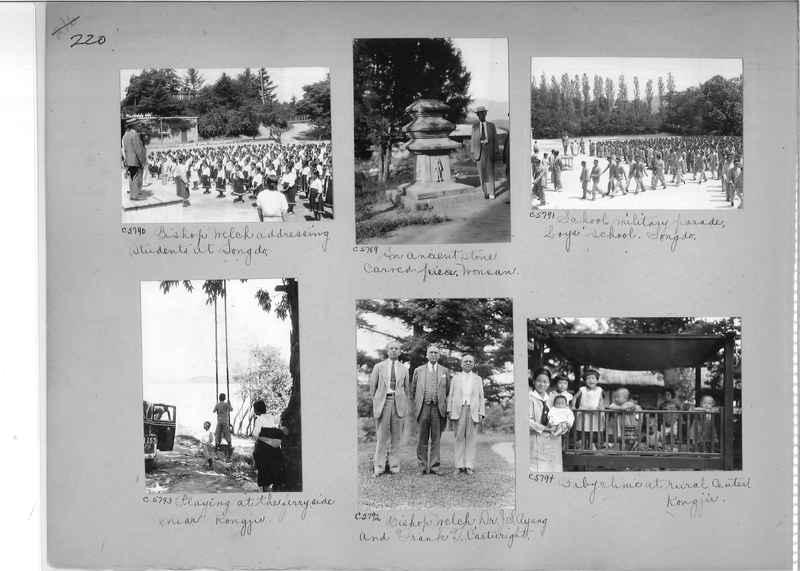Mission Photograph Album - Korea #5 page 0220