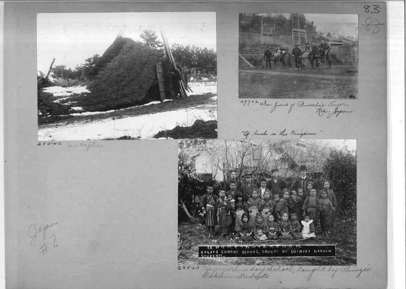 Mission Photograph Album - Japan #02 Page 0083