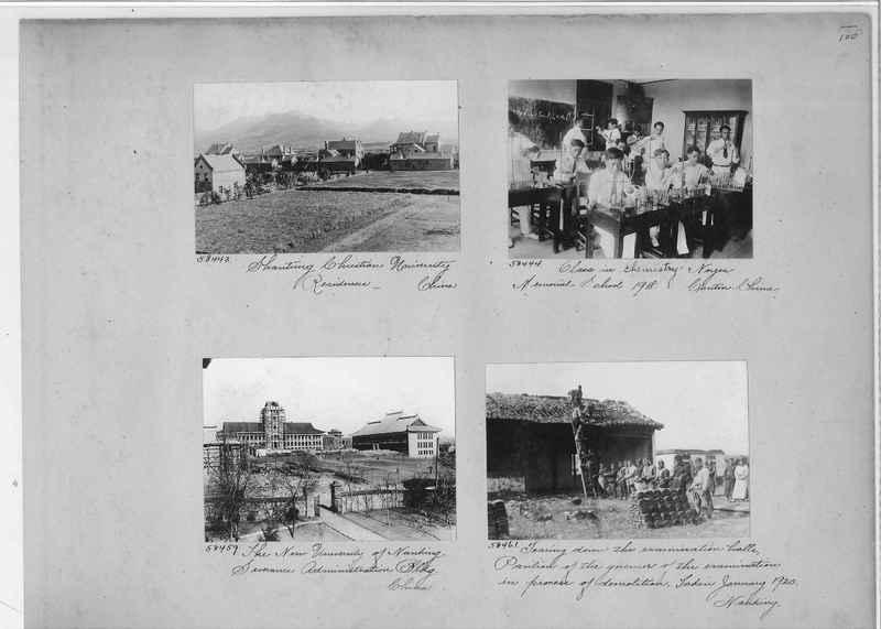 Mission Photograph Album - China #9 page 0100