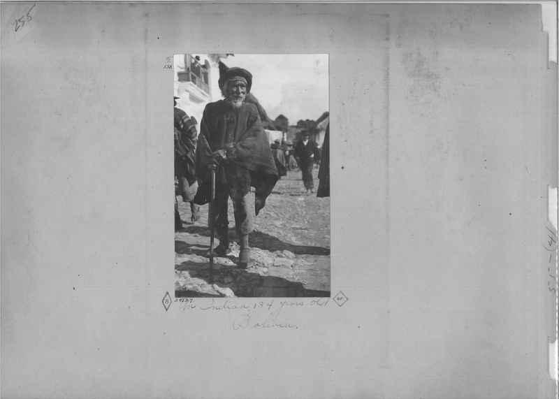 Mission Photograph Album - South America O.P. #2 page 0255