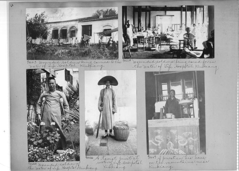 Mission Photograph Album - China #14 page 0068