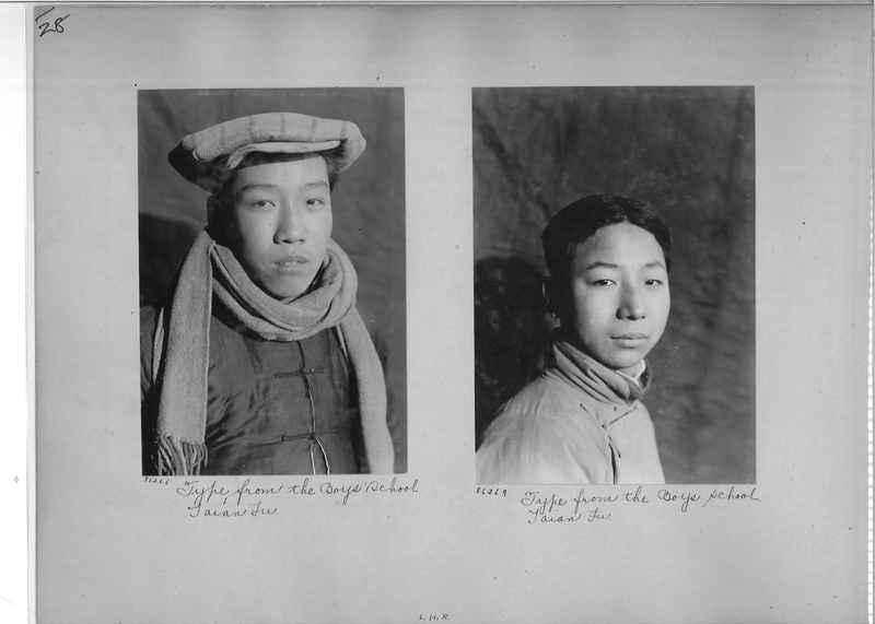 Mission Photograph Album - China #13 page 0028