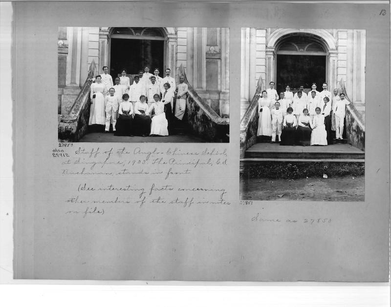 Mission Photograph Album - Malaysia #2 page 0013