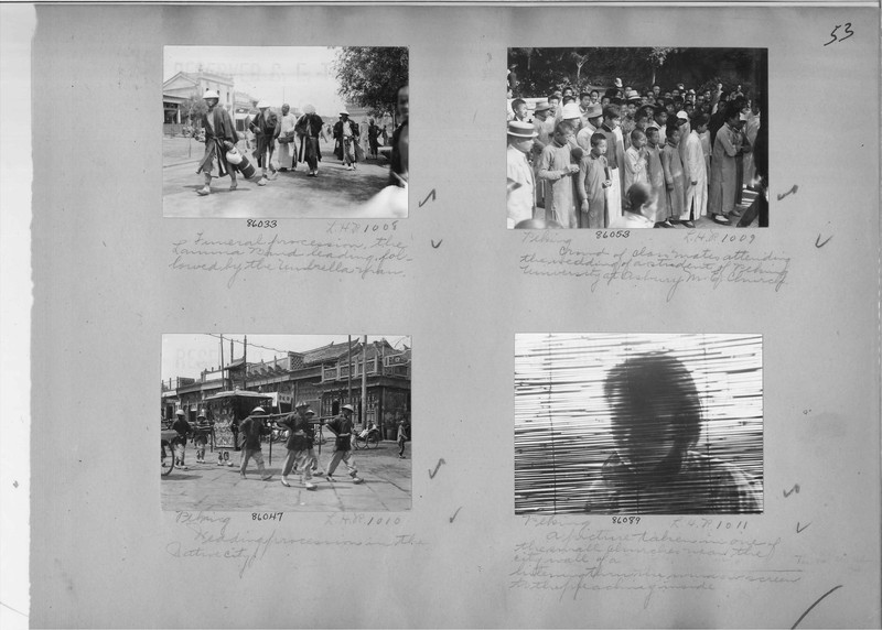 Mission Photograph Album - China #19 page 0053