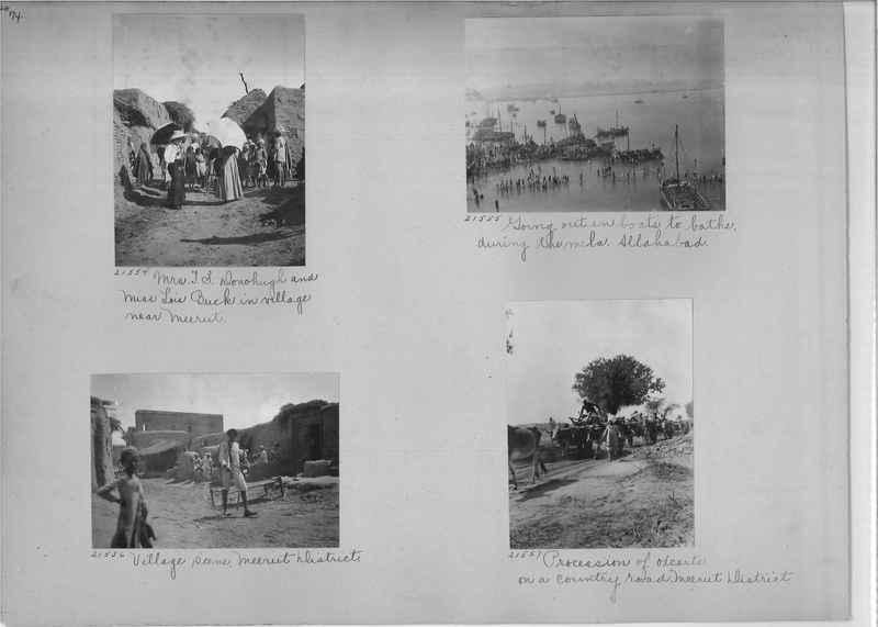 Mission Photograph Album - India #03 page_0074