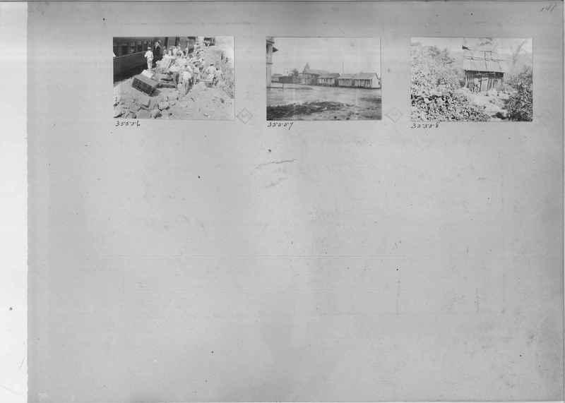 Mission Photograph Album - Panama OP #01 0141